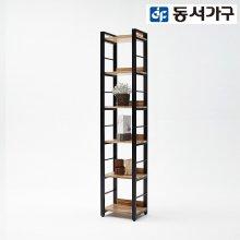 블랙스틸 원목 400 책장 _아카시아