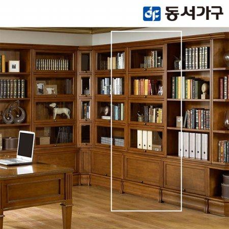 옥스포드 프라임 800유리서재책장