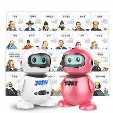 인공지능로봇 명문대입문철학만화 (색상선택)