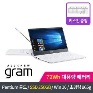 [HIMART BEST 노트북] 965gram 초경량! ALL NEW 올뉴그램 13Z980-LR1PK 키스킨증정