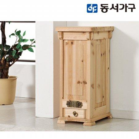삼나무 전통 쌀통20kg