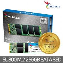 ADATA SU800 256GB M.2 2280 SSD