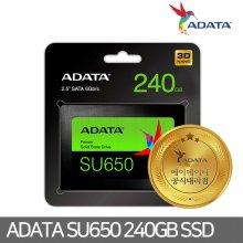 ADATA Ultimate SU650 240GB SSD 3D TLC 하드