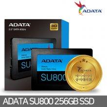 ADATA Ultimate SU800 256GB SSD 3D TLC 하드