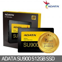 ADATA Ultimate SU900 512GB SSD 3D MLC 하드
