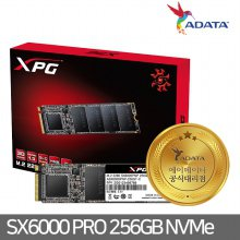 ADATA XPG SX6000 PRO 256GB NVMe M.2 2280 SSD