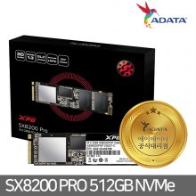 ADATA XPG SX8200 PRO 512GB NVMe M.2 2280 SSD
