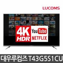 [L.POINT 10,000점 증정] 43형 UHD TV (109cm) / T43G5S1CU  [택배기사배송 자가설치]