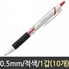 제트스트림 볼펜 0.5 적 SXN-150C-05 10자루  수입볼펜 펜