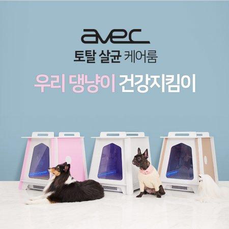 [히든특가] 반려동물 털 청정 케어러 아베크(베이지)