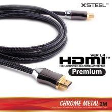 엑스틸 HDMI 크롬메탈 케이블2M/1.4버전