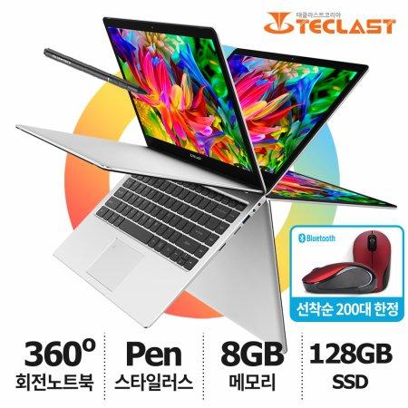 F6 PRO 360도 회전 터치노트북 128GB SSD + 악세사리[터치펜,강화필름,보호필름,파우치,키스킨]