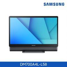 프리미엄 올인원PC7 DM700A4L-L58