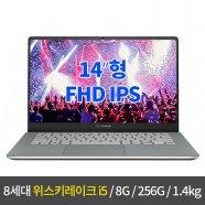 [한정수량 초특가] 디자인과 성능을 동시에!  New Vivobook A-S430FA-EB212