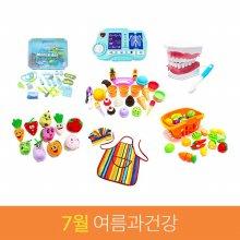 [캐스B 7월교육계획안] 여름음식과건강세트