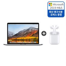[패키지] 오피스증정 / MacBook Pro (MR942KH/A) 15형(터치바 적용) 512GB 그레이 + 에어팟