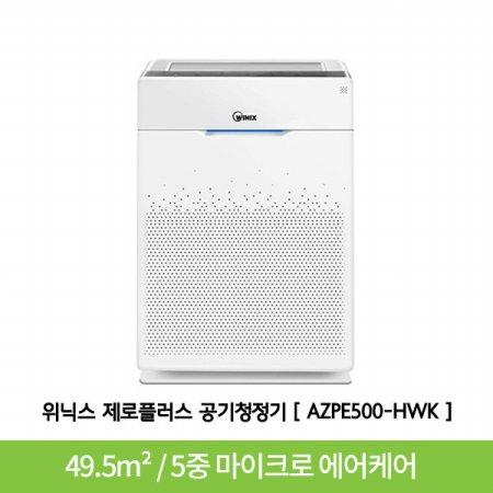 [오늘배송!] 공기청정기 제로플러스 AZPE500-HWK [49.5m² / 트리플 스마트센서 / 플라즈마 웨이브 / 차일드락]