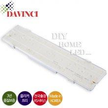 2세대 DIY 홈 LED (36W 형광등 1등 대체용) / ST-18WS