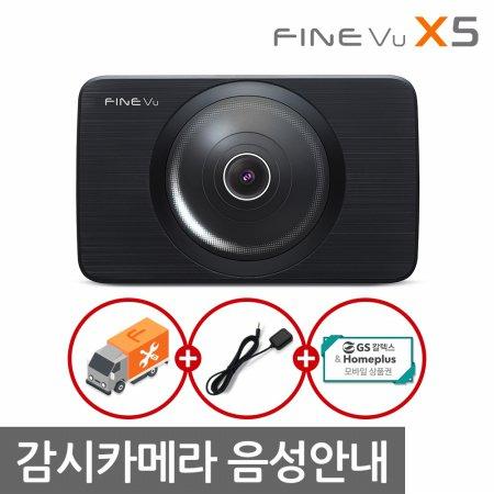 [무료출장장착]파인뷰 X5 국민 ADAS FHD/HD 2채널 블랙박스 16G