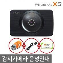 [무료출장장착]파인뷰 X5 국민 ADAS FHD/HD 2채널 블랙박스 32G