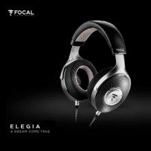 FOCAL ELEGIA 포칼 엘레지아 헤드폰