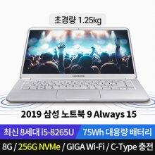 [24만원상당 MS오피스+아래한글 증정!] 오늘배송) 2019 노트북 9 올웨이즈 Always UFS메모리 지원! NT950XBV-A58M