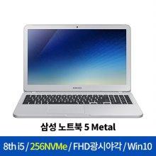 최신형 북 5 Metal NT560XBE-K54