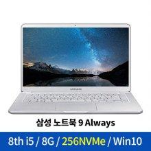 최신형 노트북 9 Always NT950XBE-K58
