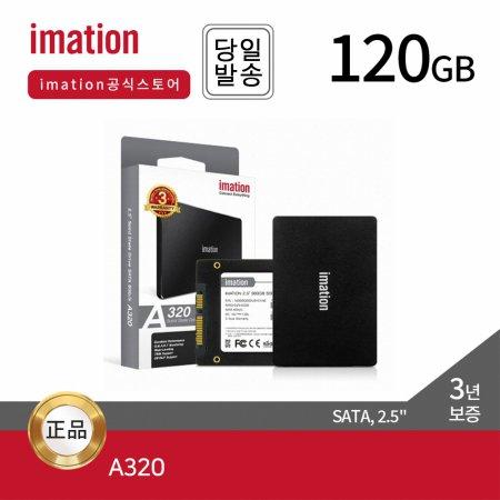[9월 할인쿠폰]  A320 120GB SSD 2.5 하드