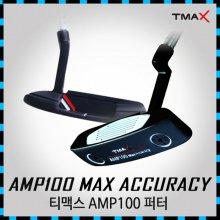 [티맥스] 퍼터 AMP100 33