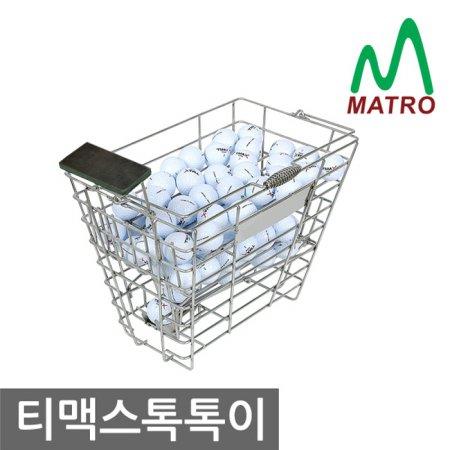 [티맥스] 톡톡이 대(大) 실버 캐디기