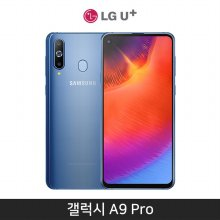 [LGU+] 갤럭시 A9 Pro [블루][SM-G887L]
