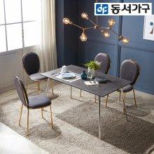 크라운M 이태리 천연 세라믹 4인 식탁+의자4 _다크그레이/그레이4