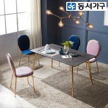 크라운M 골드 이태리 천연 세라믹 4인 식탁+의자4 _다크그레이/그레이4