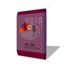 [18년산]모정(母情)쌀 20kg/당일도정