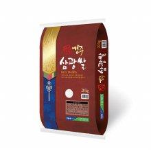 [19년산]경주 삼광쌀 20kg/농협쌀/당일도정
