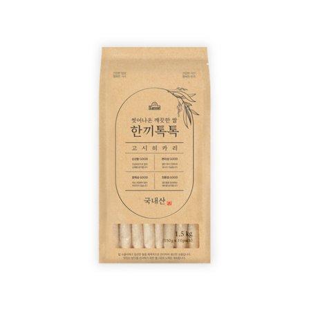 [19년산]L'grow 한끼톡톡 고시히카리 1.5kg(150gx10팩)/씻어나온쌀
