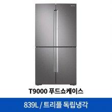 T9000_양문형냉장고 RF85N9642G2B [839L]