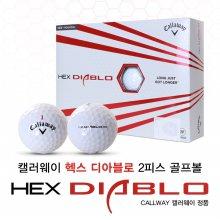 [2피스-12알]캘러웨이 골프 헥스 디아블로 HEX DIABLO 골프볼-12알 화이트_2피스 12알