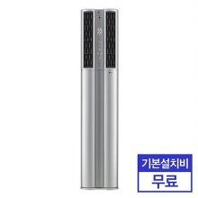스탠드 에어컨 FQ22L9DNA1 (74.5㎡) 럭셔리/인체감지/공기청정/음성인식/22형 [기본설치비 무료]