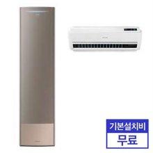 2in1 무풍 에어컨 (매립배관형) AF25RX977GFR (81.8㎡+18.7㎡) 공기청정/급속냉방/25형/6형 [기본설치비 무료]