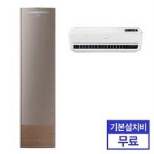 2in1 무풍 에어컨 AF20RX975CAR (65.9㎡+18.7㎡) 공기청정/급속냉방 [전국기본설치무료]