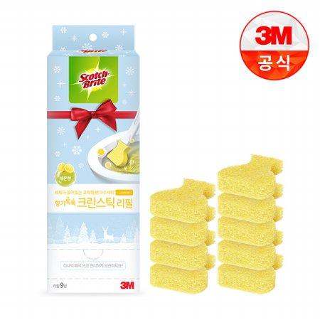 크린스틱 뉴 향기톡톡 리필 9입 보관팩_레몬_스페셜에디션