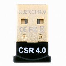 ZIO BT40 USB 동글이