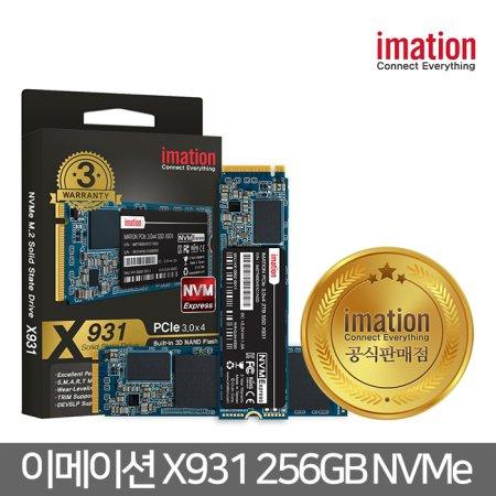[9월 할인쿠폰]  X931 256GB NVMe M.2 2280 SSD 하드