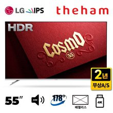 139cm UHD TV C551UHD HDR [전문기사배송 자가설치]