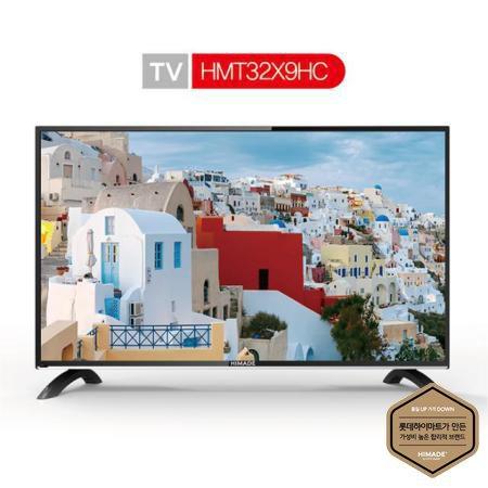 HD TV 32인치