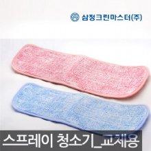 삼정스프레이청소기_교체용0769
