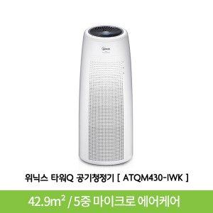 타워Q 공기청정기 ATQM430-IWK [42.9m²]