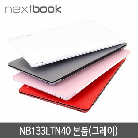 가벼운노트북 NB133LTN40 / Window 10 pro / 그레이
